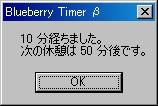 st_bb03.jpg
