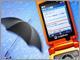 オンラインで天気を教えてくれる10のサービス