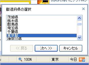st_sp02.jpg