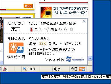 st_sp03.jpg