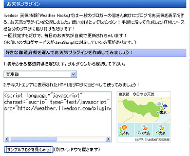 yy_tenki10.jpg