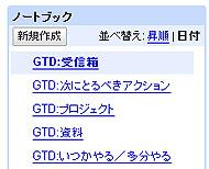 yy_gtd01.jpg