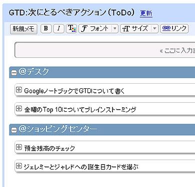 yy_gtd02.jpg