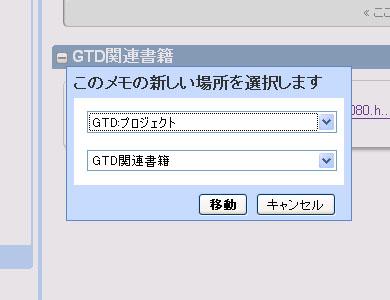 yy_gtd04.jpg