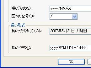 st_ti02.jpg