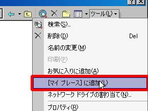 st_wo02a.jpg