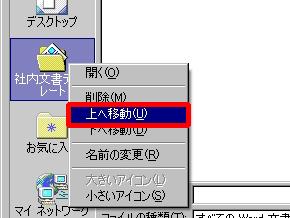 st_wo02b.jpg