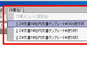 st_wo03b.jpg