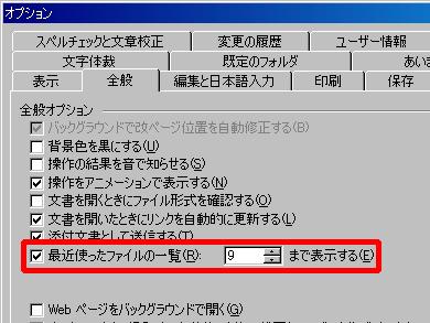 st_wo04.jpg