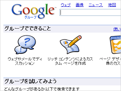 st_gr02.jpg