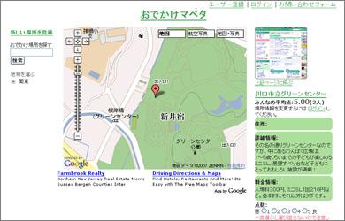 yy_ishihara03.jpg