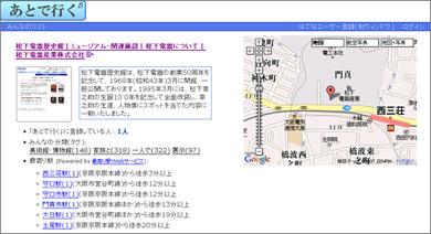 yy_ishihara04.jpg