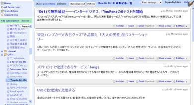 yy_bgr02.jpg
