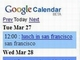 Google Calendarが携帯に対応