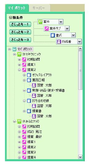 st_ko01.jpg