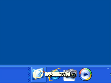 デスクトップの表示 アイコンを削除してしまったら Itmedia