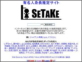 yy_tatsuwo02.jpg