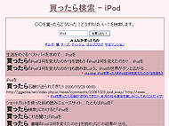 yy_tatsuwo05.jpg