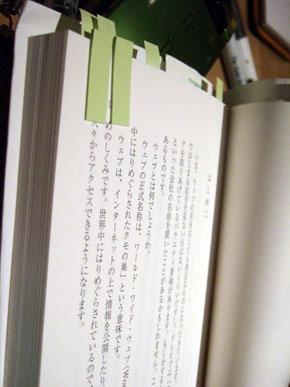 yy_tatsuwo10.jpg