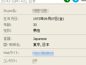 st_sk07.jpg