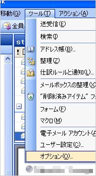 st_ol01.jpg