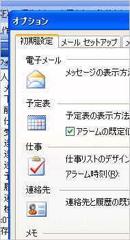 st_ol02.jpg