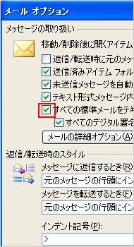st_ol03.jpg