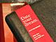 2008年も「夢に日付を」——ワタミ夢手帳に新製品、リフィルたっぷり収納タイプ
