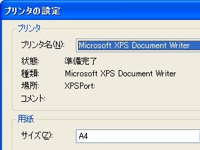 st_xps01.jpg