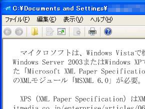 st_xps02.jpg