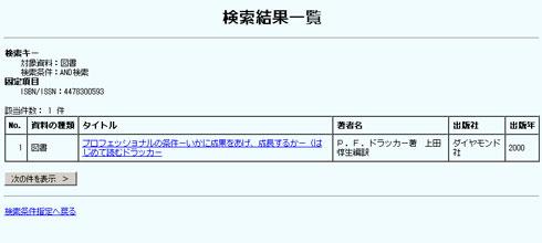 ks_lib2_2.jpg