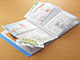 領収書や請求明細書はまとめてポケットに——コクヨが「領収書&明細ファイル」