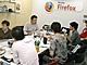 気になる次世代ブラウザ「Firefox 3」、Mozillaの悩みは?