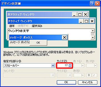 st_wi01.jpg