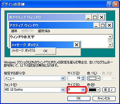 st_wi02.jpg