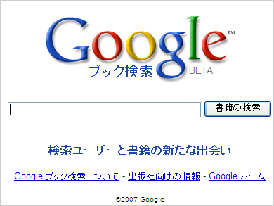 st_gb00.jpg