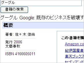 st_gb05.jpg