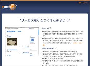 ks_komagata1.jpg