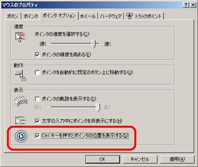 ks_point.jpg