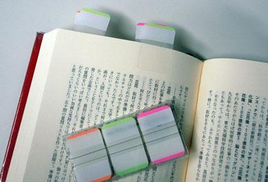 ks_book3.jpg