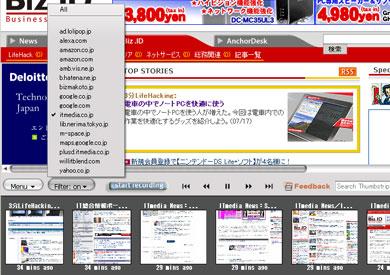 ks_webrireki2.jpg