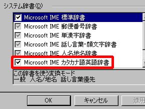 st_ime01.jpg