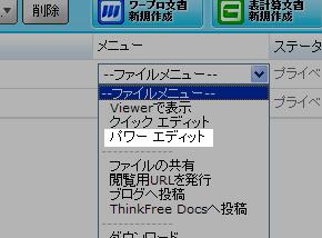 st_pp00.jpg