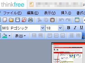 st_pp02.jpg