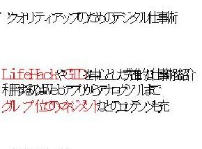 st_pp04.jpg