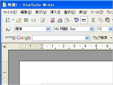 st_ss01.jpg