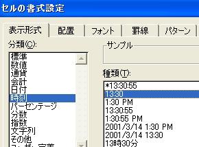 st_tc03.jpg