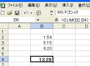 st_tc04.jpg