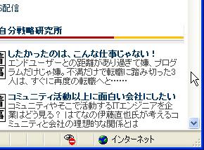 st_sc03.jpg