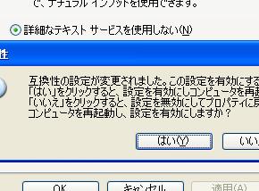 st_ie05.jpg